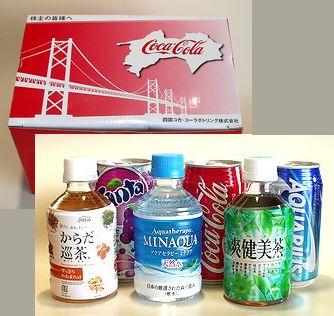 shikoku_cola.jpg